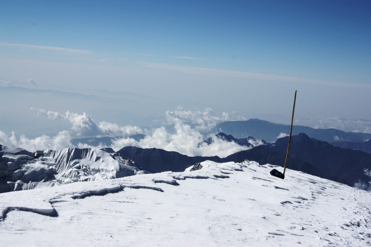 At Mera Peak Summit