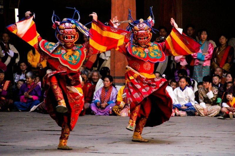Bhutanese cultural dance