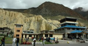 Jomsom domestic airport