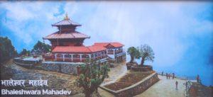 Bhaleswor Manadev
